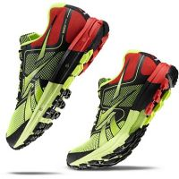 Zapatilla de running Reebok One Cushion Trail