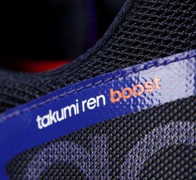 Adidas adizero Takumi Ren Boost 3