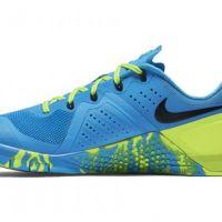 Nike Metcon 2 Amp