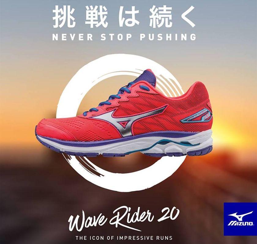 Mizuno Wave Rider 20, el summum de la innovación tecnológica de la marca nipona