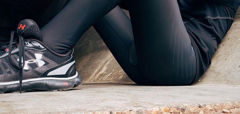 Rebajas 2017 zapatillas running