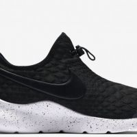 Nike Aptare
