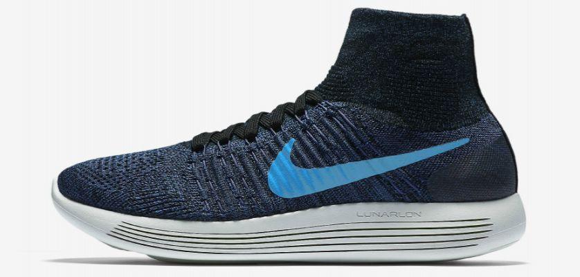 Llegan las 2ª REBAJAS a Nike, 1500 productos con hasta el 60