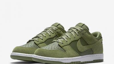 nike dunk low verdes