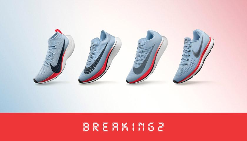 veneno De acuerdo con Glorioso  Proyecto «Breaking2»: Romper el crono para correr un maratón por debajo de  las 2 horas