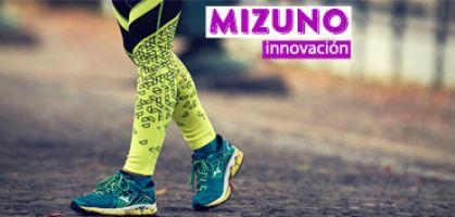 Las 17 novedades que  Mizuno ha preparado para lo que queda de año