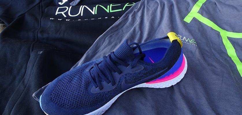 Nike React, la tecnología de amortiguación que viene a competir con el Boost de adidas