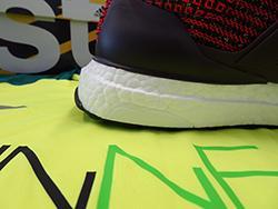 Adidas UltraBOOST - detalle 1