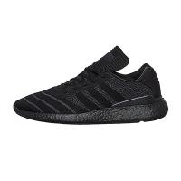 Adidas Busenitz Pureboost