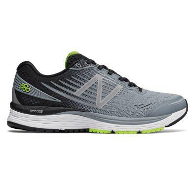 New Balance 880 v8: caractéristiques et avis - Chaussures de ...