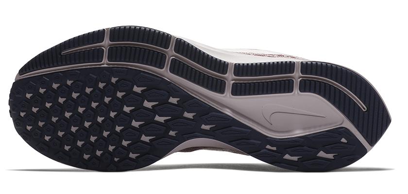 Nike Air Zoom Pegasus 35, sus novedades y características más importantes
