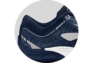 Diseño y estética de las Brooks PureCadence 7
