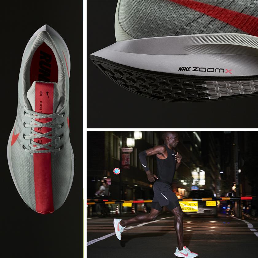 Nike Pegasus Turbo, características más destacadas