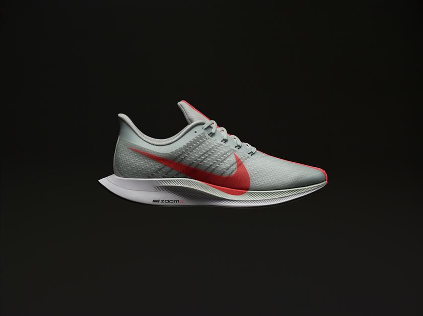 Nike Pegasus Turbo, precios y fecha de lanzamiento