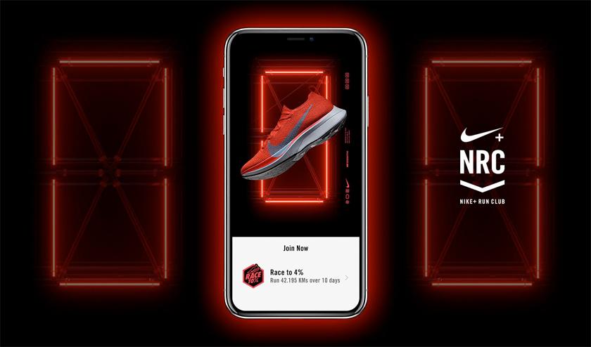 Nike Zoom Vaporfly 4% Flyknit, las zapatillas de running de Eliud Kipchoge, precios - foto 3