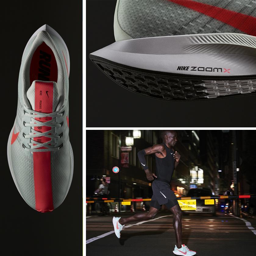 Nike Zoom Pegasus Turbo, características principales - foto 1