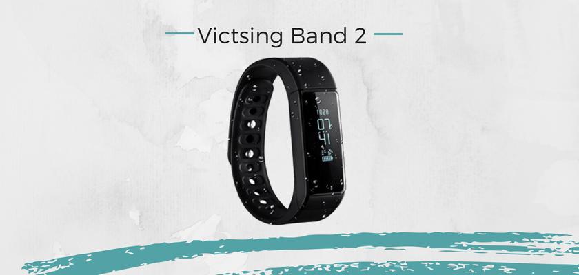mejores pulseras actividad, Victsing Band 2