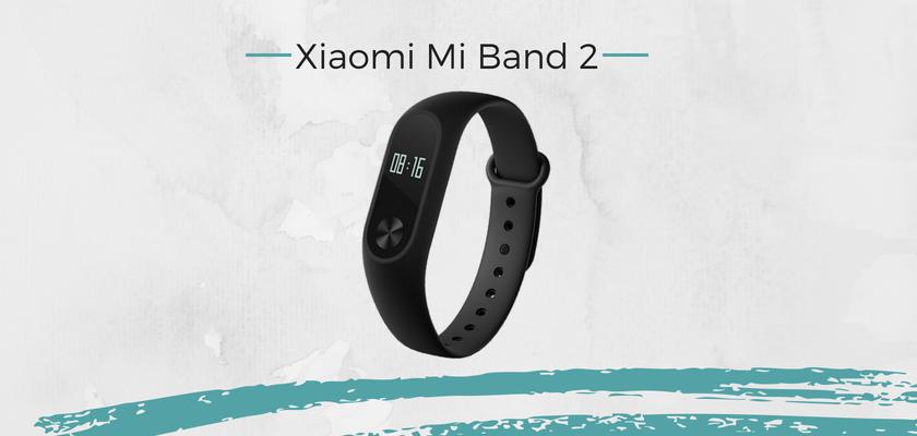 mejores pulseras actividad, Xiaomi Mi Band 2