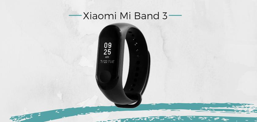 mejores pulseras actividad, Xiaomi Mi Band 3