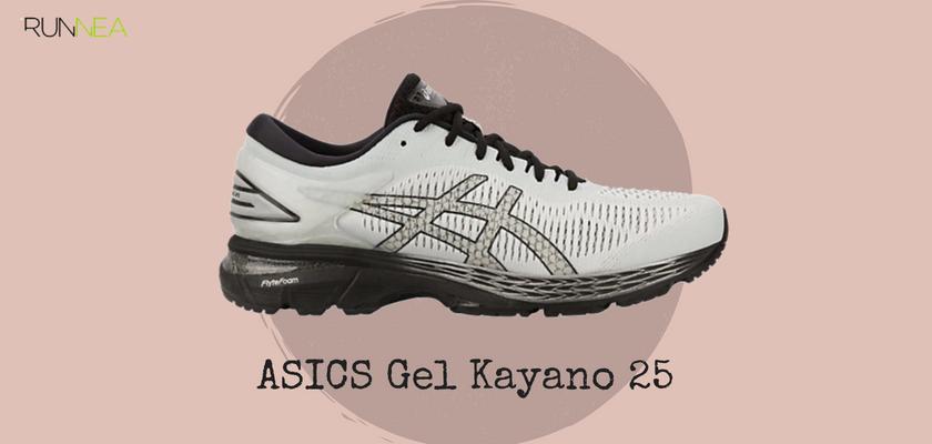 Mejores zapatillas de running tope de amortiguación 2018 para runneantes pronadores, ASICS Gel Kayano 25
