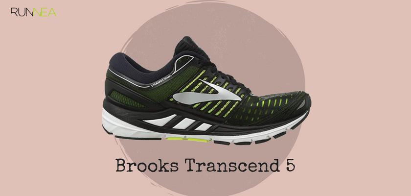 Mejores zapatillas de running tope de amortiguación 2018 para runneantes pronadores, Brooks Transcend 5