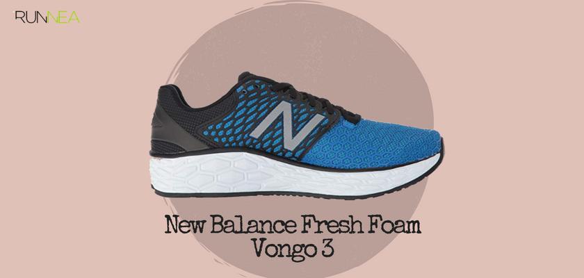 Mejores zapatillas de running tope de amortiguación 2018 para runneantes pronadores, New Balance Fresh Foam Vongo 3