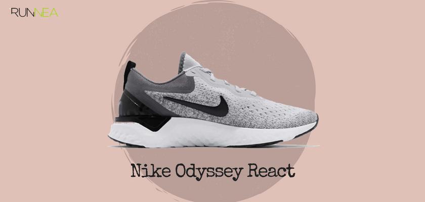Mejores zapatillas de running tope de amortiguación 2018 para runneantes pronadores, Nike Odyssey React