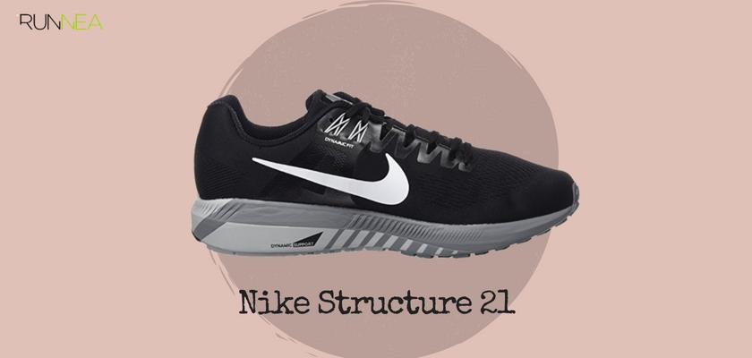 Mejores zapatillas de running tope de amortiguación 2018 para runneantes pronadores, Nike Structure 21