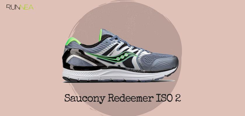Mejores zapatillas de running tope de amortiguación 2018 para runneantes pronadores, Saucony Redeemer ISO 2