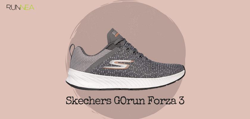 Mejores zapatillas de running tope de amortiguación 2018 para runneantes pronadores, Skechers GOrun Forza 3