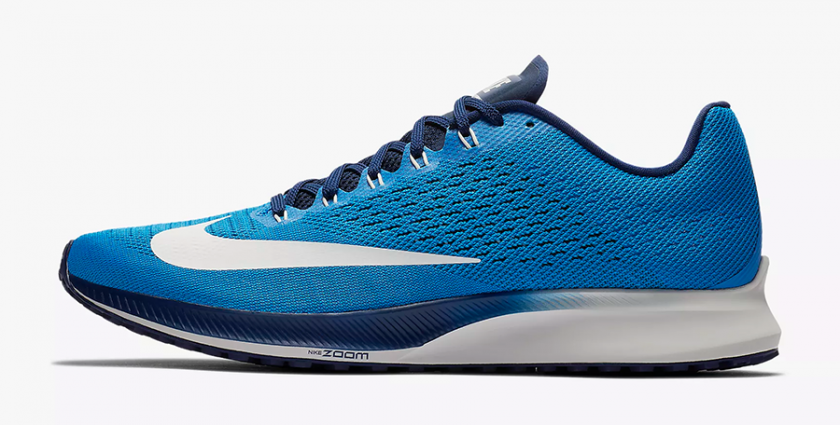 Nike Air Zoom Elite 10, precios y galería de imágenes - foto 2