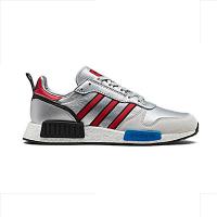 Adidas Rising StarXR1