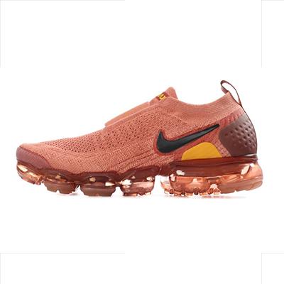 Nike Vapormax Flyknit Moc 2