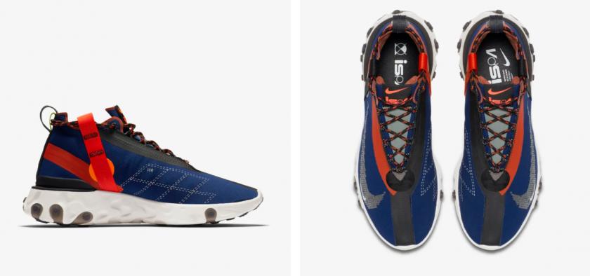 Nike React Runner Mid ISPA Blue