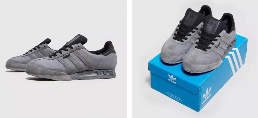 Adidas Kegler