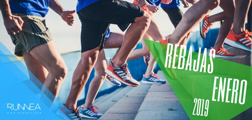 Rebajas zapatillas running 2019: Las mejores ofertas en las