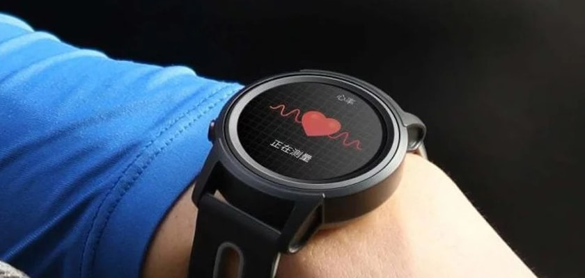 Xiaomi Yunmai, caracteristicas principales
