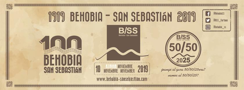 Fechas y plazos de inscripción para la Behobia San Sebastián 2019 - foto 1