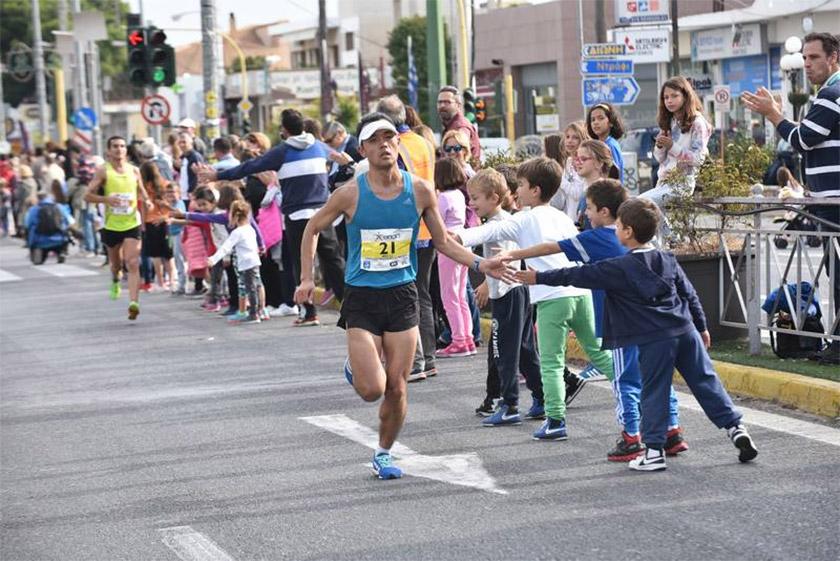 ¡Prepara el Maratón Atenas 2019 con Runnea Academy! - foto 1