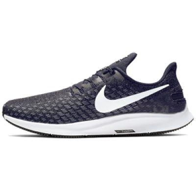 chaussures de running Nike Air Zoom Pegasus 35 FlyEase