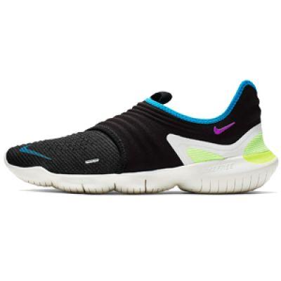 Chaussures Running Nike minimaliste - Comparez les prix et ...