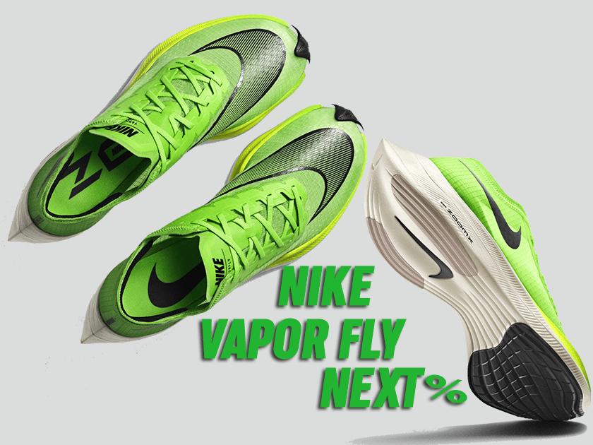 ¿Cuáles son los puntos fuertes de estas nuevas Nike ZoomX Vaporfly Next%? - foto 1