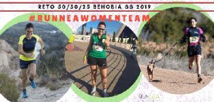 ¿Qué historia runner hay detrás de cada integrante del Runnea Women Team? - Primera entrega