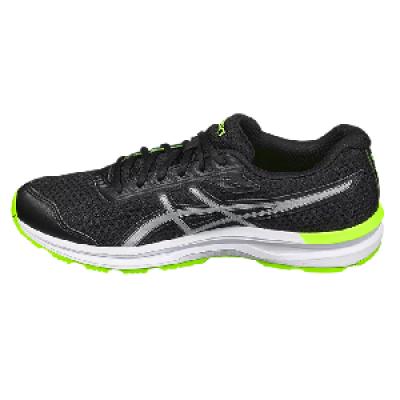 Asics Gel IKaia 8: caractéristiques et avis - Chaussures de ...