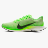 Zapatilla de running Nike Zoom Pegasus Turbo 2