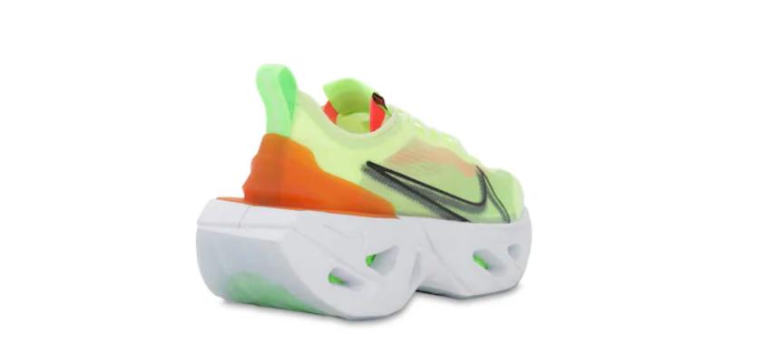 Nike ZoomX Vista Grind, plataforma