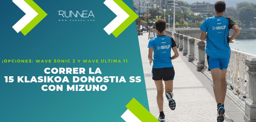 mizuno wave ultima 11 test dates 7.5