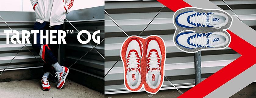 ASICS Tiger Tarther OG, razones para convertirlas en tus sneakers favoritas - foto 1