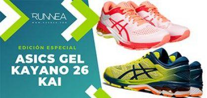 ASICS Kayano 26 KAI, edición limitada de lujo para una zapatilla de entrenamiento de larga distancia