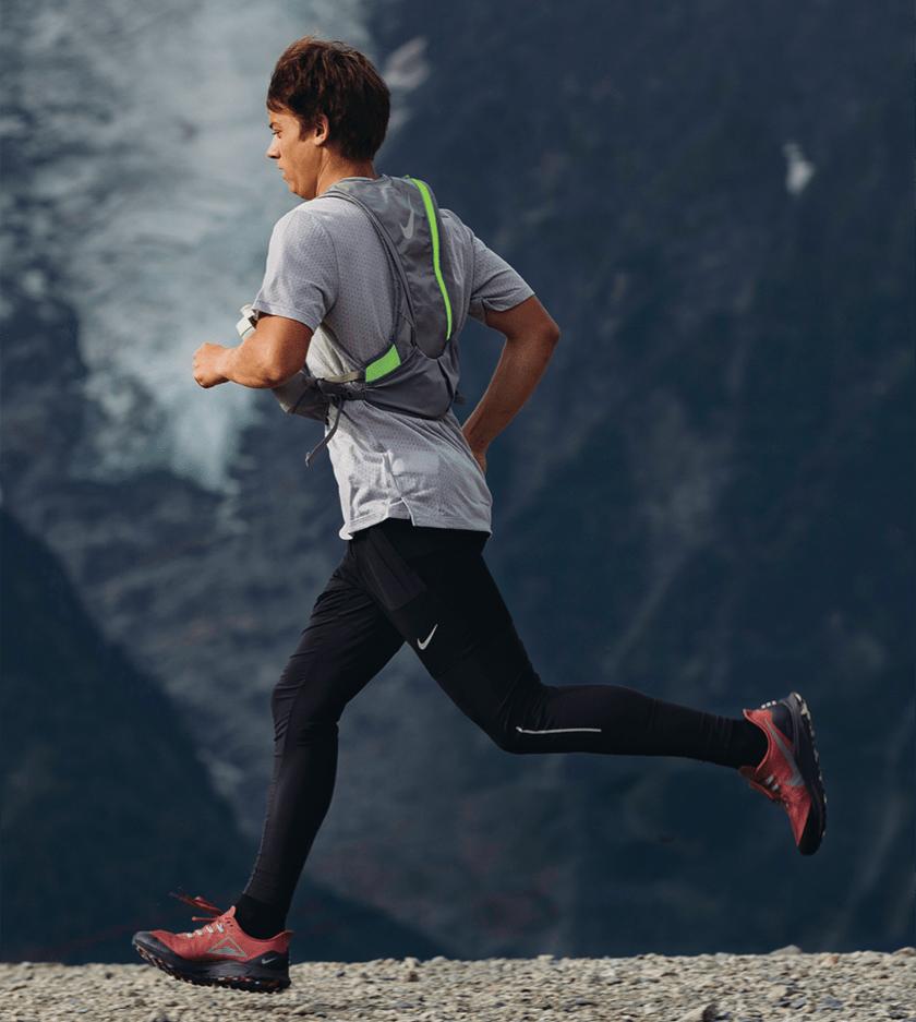 Las Nike Pegasus 36 Trail, puntos fuertes - foto 2